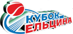 Кубок Ельцина