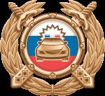 ГИБДД МВД по РТ