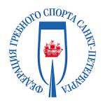 Федерация гребного спорта Санкт-Петербург