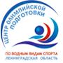 Государственное бюджетное учреждение Ленинградской области