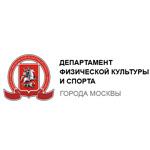 Департамент физической культуры и спорта