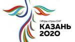 Казань 2020