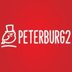петербург2 гим
