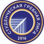 Студенческая гребная лига 2016